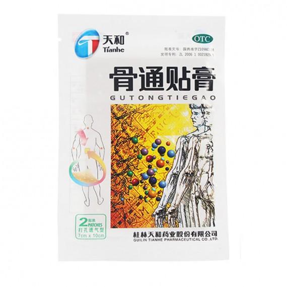 Китайский пластырь от боли в суставах купить в москве болезнь суставов артроз и артрит